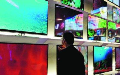 Iniciaron las licitaciones para TV digital