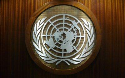 Comida mexicana llega a la ONU