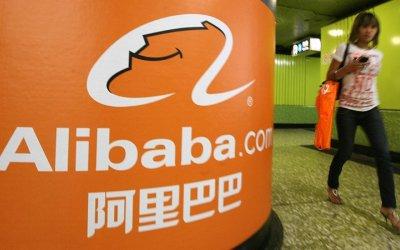 Alibaba alista su salida a la bolsa