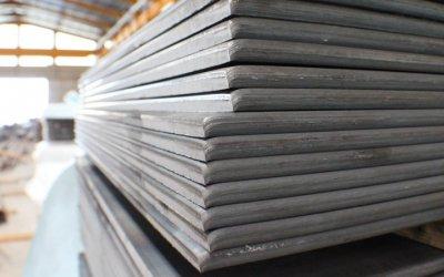 Industria del acero analiza mayores medidas contra prácticas desleales