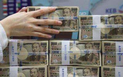 México analiza emisión de bonos en yenes