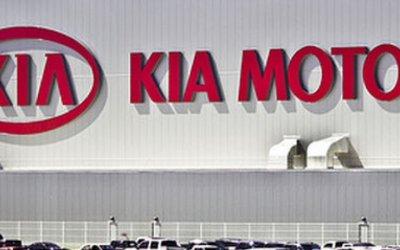 KIA fomenta empleos en Nuevo León