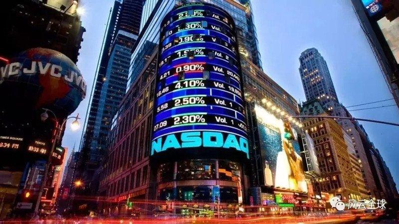 Wall Street cerró en alza tras cuatro días de pérdidas